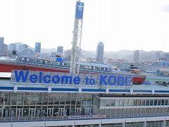 コスタネオロマンチカでフランス人夫&子連れクルーズ旅 東京発、神戸、済州島、鹿児島 DAY2