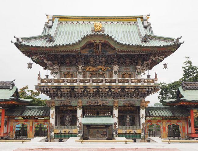 今回は旦那がもともとのシフトともらえる夏休みの1部を当て、5泊6日でドライブ旅してきました。<br />どこ行こうか~?と考えて、何かでさぬきうどんの特集をやってたのを見て「さぬきうどん食べに行きたいね!」から旅の計画が始まり、四国に入るのにしまなみ海道も久しぶりに通ってみたいと思って、京都→広島→四国のルートで巡ろうという事になり、旦那に適当にホテルを取ってもらいました。<br /><br />3日目は久しぶりにしまなみ海道を車で渡ります=3<br />天気がかなり心配なのですが、晴れはしなかったけど、しまなみ海道走ってる時は雨にも降られず、島の観光など出来ました。<br /><br />よければ御覧なって下さい^^<br />