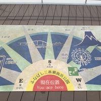 ケータイ国盗り合戦 夏の陣 北関東ドライブ 1日目 千葉県茨城県 #kntr
