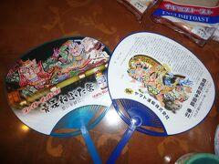 """『青森』からお届け物です・・ """"ねぶた""""参加と津軽メロン& 地元カップラーメン食べ比べ 🍜"""