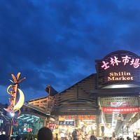 ANA特典航空券(ビジネス)で行く初めての台北 ②1日目、ホテル着~士林夜市