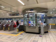 【おばちゃんでも出来る!】台北に着いたら台湾ドルと現地通信手段そして悠遊カードを確保せよ