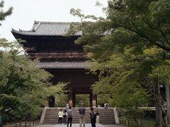 ゆっくり南禅寺