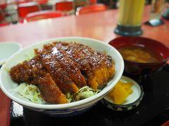 2019.08 お盆の信越・鉄道旅行(6)駅前食堂で会津名物・ソースカツ丼を食べ、新潟へ向かおう。