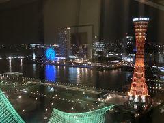 神戸の定宿「オークラ神戸」と「神戸みなと温泉 蓮」でのんびりしました。