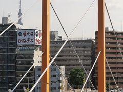 富士山麓へ 車窓風景(西船橋-東京-鳴沢村)☆丸藤観光バスWisteria/高速道路~視点