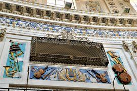 魅惑のシチリア×プーリア♪ Vol.369 ☆美しきシクリ旧市街 可愛い音楽の教会♪
