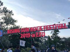 夏の北海道5日間 札幌~富良野~美瑛~石狩RISING SUN ROCK FES! 4日目