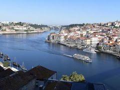 特典ビジネスクラス ポルトガル(ポルト・リスボン)&バンコクの旅