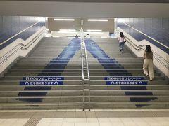 ジーンズづくしの児島駅