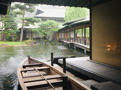 夏の京都(1)おばんざい、京都迎賓館、京都仙洞御所