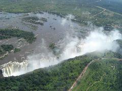 アフリカ縦断の思い出 ビクトリアの滝ヘリコプターライド!