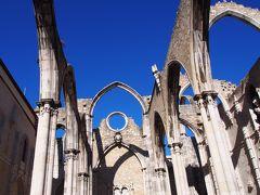 2019夏 ポルトガル・スペイン一人旅⑤【リスボアカードでアジュダ宮殿やアルファマ地区をトラムで散策午後編♪】