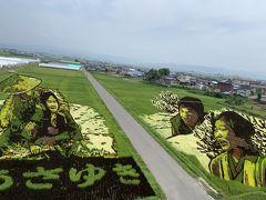 201908-05_田舎館・十和田湖・奥入瀬をドライブDriving in Inakadage/Towada/Oirase <AOMORI>