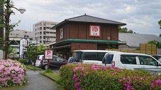 トランジット10時間!成田周辺散歩【その2】ちょっと怖い東成田駅と旅の疲れを癒す華の湯、インターナショナルなイオンモール