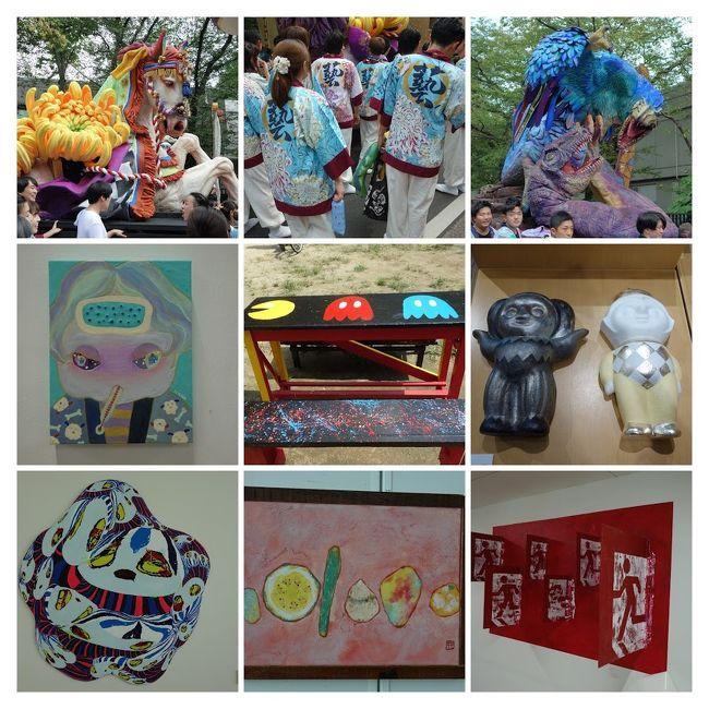 毎年9月上旬に開催される東京藝術大学の藝祭に行ってきました。<br />構内の美術館では円山応挙展開催中だったので両方楽しめました。<br /><br />金土日開催ですが金曜日は特製のお神輿パレードが出陣して藝祭スタート、とのこと。<br />せっかくなのでパレードも見物してきました。<br />さすが芸術を志す最高学府の学生さんたちは気合やレベルが違う。迫力十分です。<br /><br />構内の教室では絵画やら作品も展示中。<br />音校:音楽学部ではコンサートの類もたくさんあるそうですが、整理券制ということでよくわからないので今回は美校中心に見物してきました。<br /><br />藝祭に合わせて、上野公園にはたくさんのオリジナルグッズの並ぶお店も目白押しで、Tシャツ、バック、風呂敷、アクセサリー(特にピアス、イヤリング)、陶器などがずらり。<br />アクセサリー探している方にはいいかも、という充実ぶりでした。