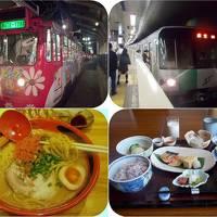 【追想】寝台特急カシオペアの旅(2)札幌地下鉄、市電&えびそば一幻、ホテルの朝食