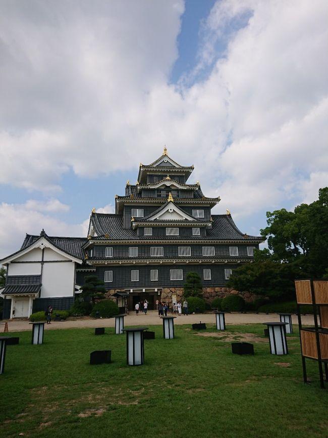 倉敷→高松→淡路島→神戸 2泊3日夫婦旅①