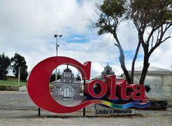 サン・ホセへの道 アンデスのふところ、COLTA(コルタ) 8