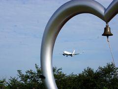 航空科学博物館と成田空港と近郊で飛行機ウォッチング