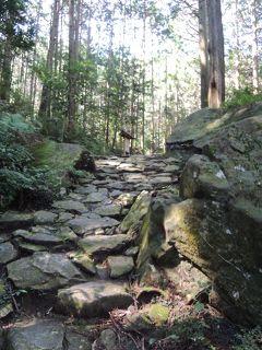 憧れの熊野古道