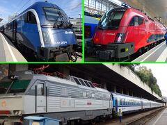 プラハ・ブダペスト・ウィーン・ザルツブルグ:3か国を巡る鉄道の旅+プラハ街歩き&マリオット紹介