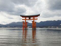 コンパクトなのに見どころいっぱい 広島市内&宮島観光