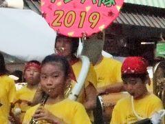 浅草Samba -3 田原小バンド&フラッグ隊・浅草小サンバ隊 ☆パレード先導の伝統継いで