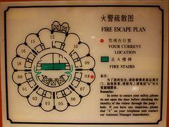 中国南方航空で武漢へ リカちゃんたちと泊まる亜洲大酒店