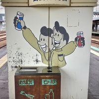 2019年、今年2度目の日本一時帰国ナリ#4(旧北海道庁編/札幌/北海道)