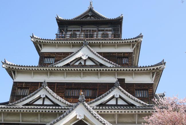 中国西部の日本百名城巡り、広島城の紹介です。