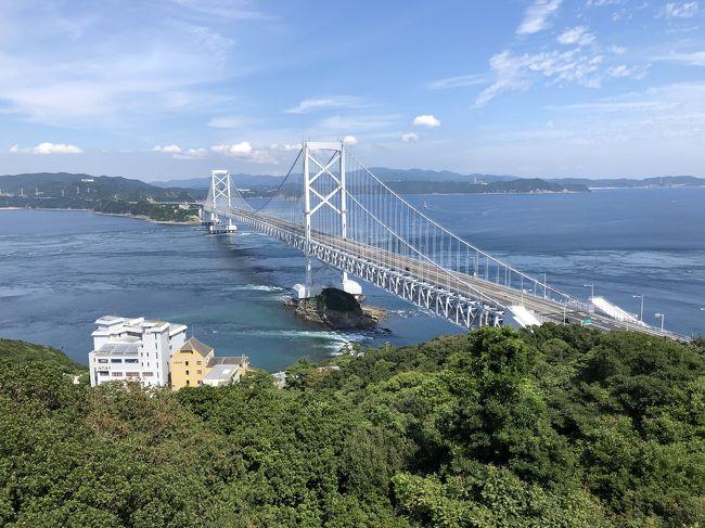 2日目は、高松→淡路島→神戸へ。<br />橋の写真を撮り過ぎてしまい、どの橋の写真なのかわからなくなってしまいました。写真が間違えていたらごめんなさい…。<br />今回の旅行の決め手の1つになった「山越うどん」。並んでまで食べる価値がありました。<br />そして2つ目の決め手の「神戸メリケンパークオリエンタルホテル」の宿泊。夜景が綺麗で、帰りたくなくなりました。<br />