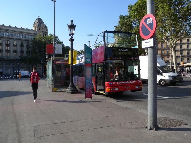 スペイン 初バルセロナ② ~Barcelona Bus Turisticで市内観光~