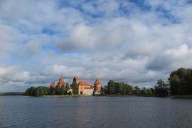リトアニアの旅行記