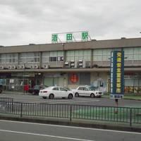 2019年 9月上旬 テツ旅・・・・・⑥酒田宿泊