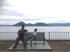 2019 マイルで北海道の旅 洞爺湖&帰宅編