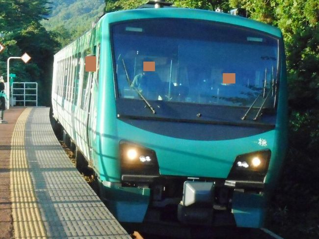 椿山を観光した後は「快速リゾートしらかみ4号」に乗って秋田に移動しました。