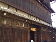 奈良の元花街