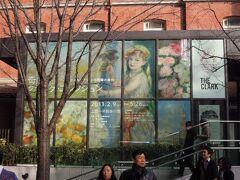 美術展巡り:奇跡の「クラークコレクション展(アメリカ)」(三菱一号美術)を鑑賞・堪能しよう