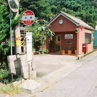 25th 1day driving to Post Office in AICHI,without sightseeing.