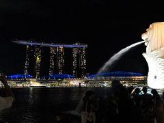 シンガポール ほぼ初訪問なので、定番の旅です