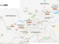 中央アジア一人旅 2019 Part5  サマルカンド(世界遺産)