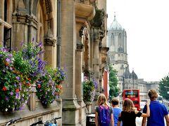 オックスフォードの旅行記