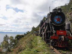 バイカル湖岸ぶらり鉄道旅