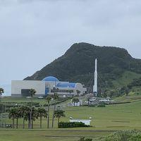3連休で鹿児島離島巡りの旅が台風で予定変更!鉄っちゃいましたw(1)種子島観光して1泊のち無事脱出できました編