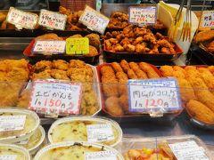 どこかにマイルで青森旅行☆(2019年8月・弘前市街歩き&アップルパイ食べ比べ編 その1)
