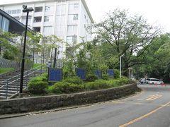 学食訪問ー223 鶴見大学