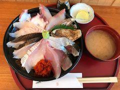初の鳥取&島根旅行☆初日は鳥取砂丘でプチ遭難【鳥取前篇】