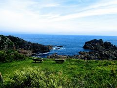 【みちのく潮風トレイルを歩く1】1-1 蕪島から淀の松原まで。1日目前半はトレイルの中でも絶景と言われているところを歩きます。