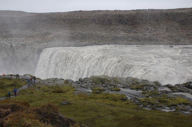 大自然の絶景に出会う!アイスランド周遊ドライブの旅(その4)~ダイヤモンドサークル観光(ゴーザフォス、ミーヴァトン湖周辺、デティフォス)~